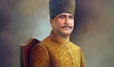 Afkar-e-Taza Dr. Arif Mahmood Kisana