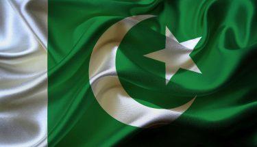 سپریم کورٹ  پاکستان  بھاشا اور مہمند ڈیم کے لئے فنڈ