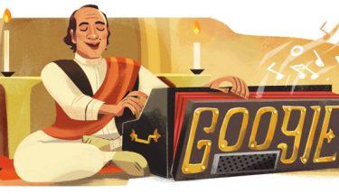 استاد مہدی حسن صاحب کے لیے گوگل کا خراج عقیدت