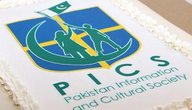 ہمارے دو سال، پاکستان انفارمیشن اینڈ کلچرل سوسائٹی